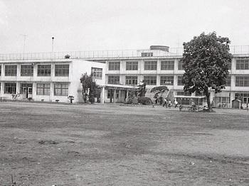 1963年栃木第二小學校.jpg