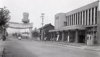 1964年栃木商工会議所前.jpg