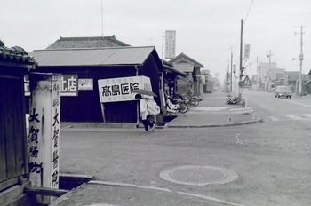 1968年北関門通り.jpg