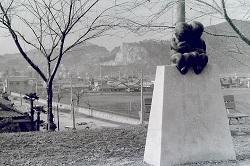 1972年12月葛生喜多山公園.jpg