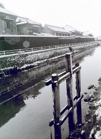 1973年1月塚田記念館.jpg