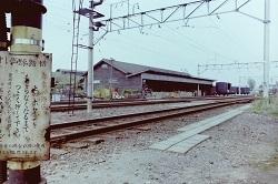 1976年4月栃木駅0.jpg