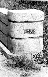 1980年頃栃木雷電橋.jpg