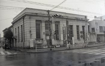 1981年旧教育委員会庁舎.jpg