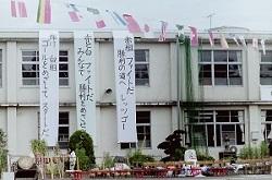 1993年9月運動会2.jpg