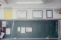1994年6月15日学校祭4.jpg