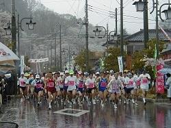 1999年4月葛生原人マラソン大会.jpg