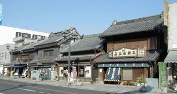 2002年1月撮影蔵の街栃木の風景1.jpg