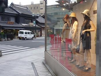 2010年7月17日イシハラショーウインド.jpg