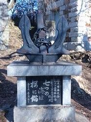2013年7月護国神社1(錦着山).jpg