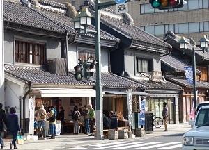 2015年2月撮影蔵の街栃木の風景.jpg
