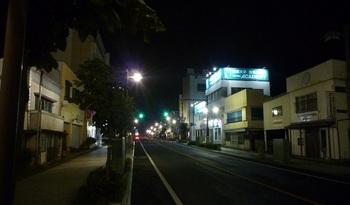 2015年8月夜の南関門道路.jpg