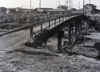 3.川谷橋57年.jpg