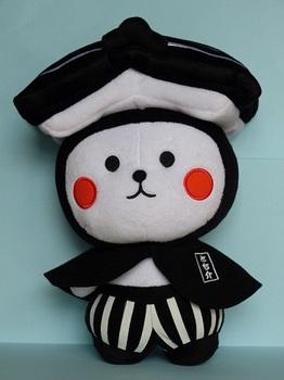 「とち介」人形.jpg