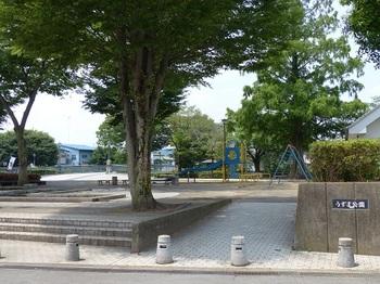 うずま公園.jpg