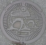 さくら市上野(カエル).jpg