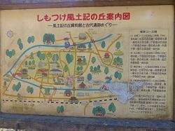 しもつけの丘13.jpg