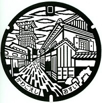 マンホール蓋コースター(川越).jpg