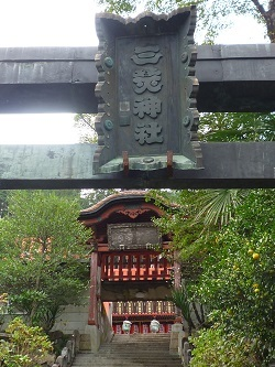 三光神社神額.jpg
