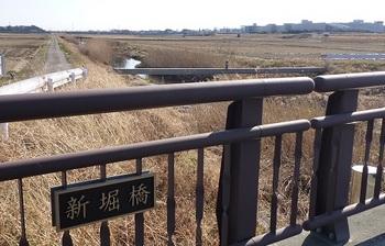 三杉川5.jpg