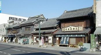 三桝屋本店.jpg