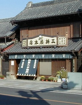 三桝屋本店1.jpg