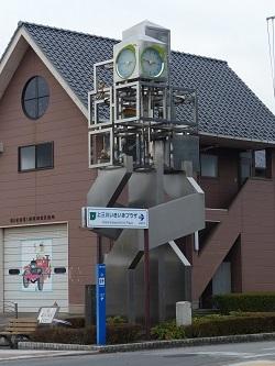 上三川町からくり時計.jpg