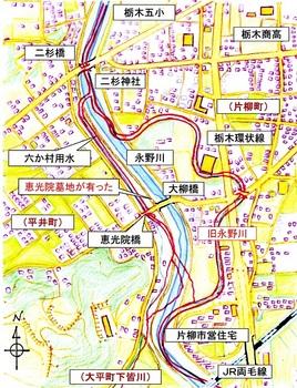 二杉橋下流域の永野川の流れの変化.jpg