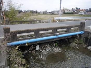 二股橋(2016年3月).jpg