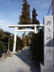 井上神社0.jpg