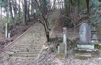 倉掛山2.jpg