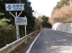 倉掛山3.jpg