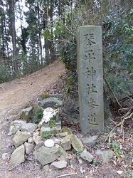倉掛山4.jpg