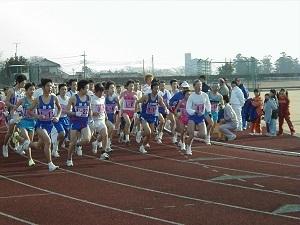 元旦マラソン大会2002年.jpg