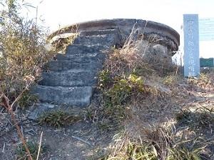 口粟野防空監視哨2.jpg