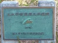 口粟野防空監視哨3.jpg
