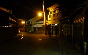 嘉右衛門町通り.jpg