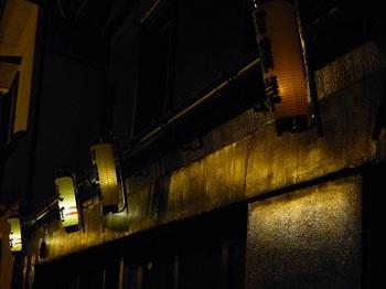 嘉右衛門町通り音と光7.jpg