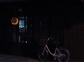 嘉右衛門町通り音と光8.jpg