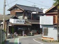 城下町の堀跡2.jpg