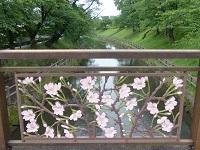 城山橋2.jpg