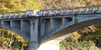 境橋(那珂川)2.jpg