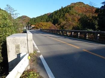 境橋(那珂川)5.jpg