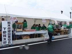 大光寺橋開通10.jpg