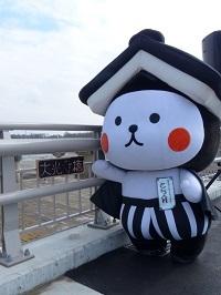 大光寺橋開通1.jpg