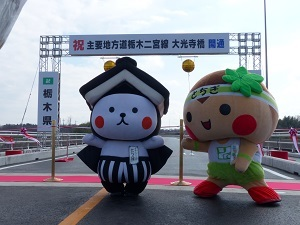 大光寺橋開通2.jpg
