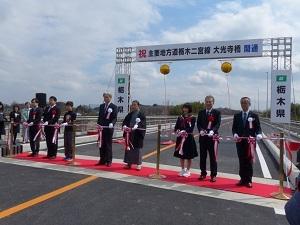 大光寺橋開通5.jpg