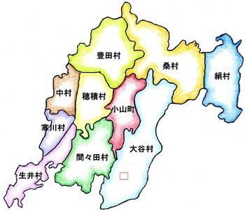 大正時代の小山の町村図.jpg