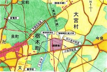 大正7年陸軍特別大演習賜饌場周辺地図1.jpg