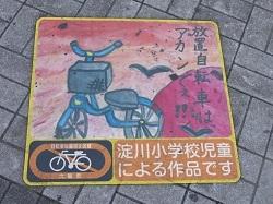 大阪弁2.jpg